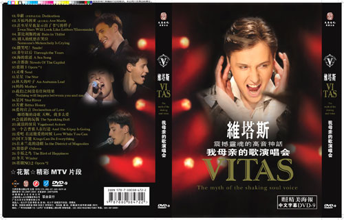 Solo Concerts DVD Pmm_cicac