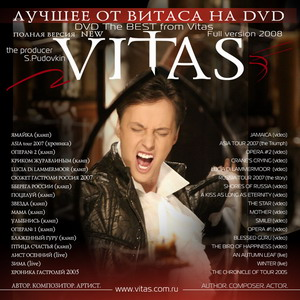 Solo Concerts DVD Vitas_best