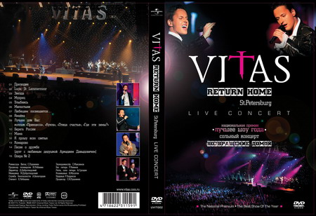 Solo Concerts DVD Dvd_universal