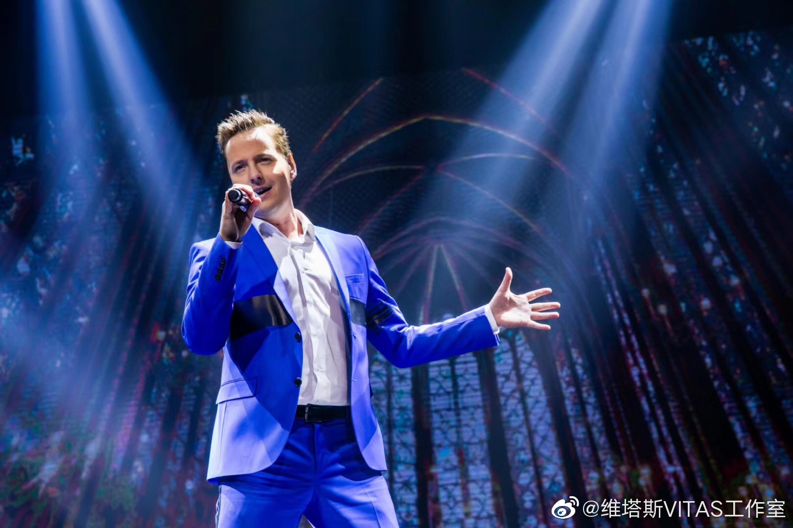 News | VITAS official website